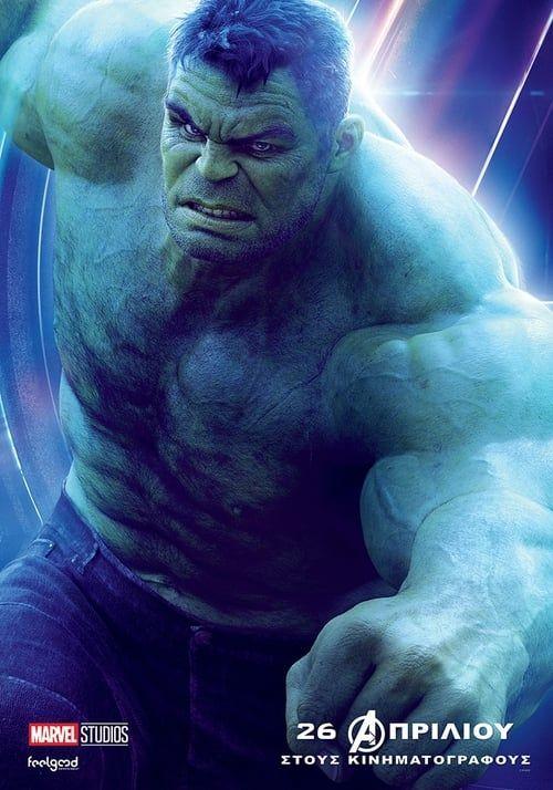 avenger infinity war full movie in hindi free download