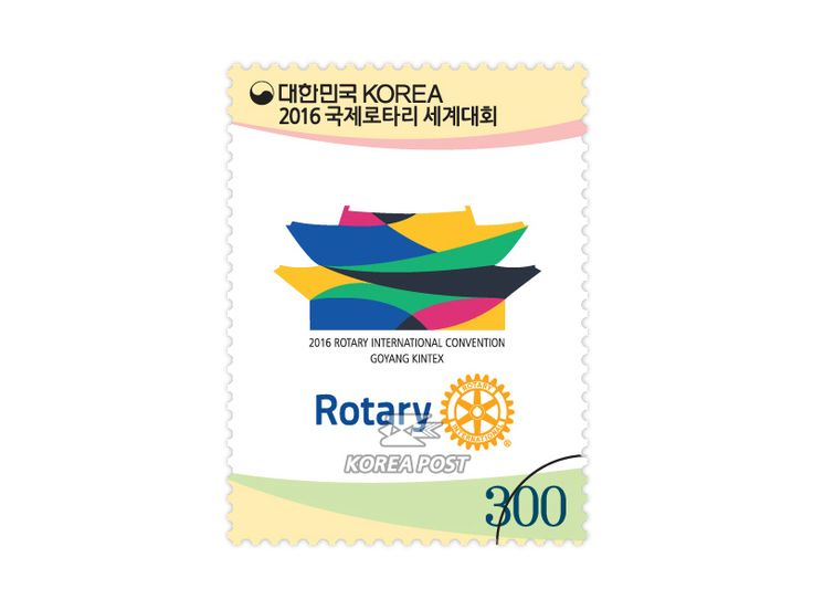 COLLECTORZPEDIA Rotary International Convention 2016