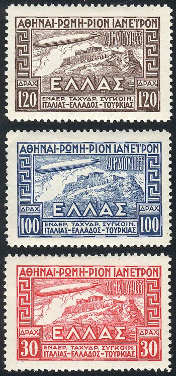Greece, Sc.C5/C7, 1933 Zeppelin, cmpl. set of 3 values, mint lightly hinged, VF quality, catalog value US$118. Starting Price (11/2016): 45 EUR.
