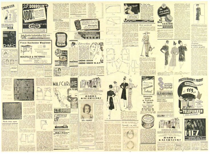 Classic Decoupage Paper, Craft Scrapbooking Sheets  Vintage Old News
