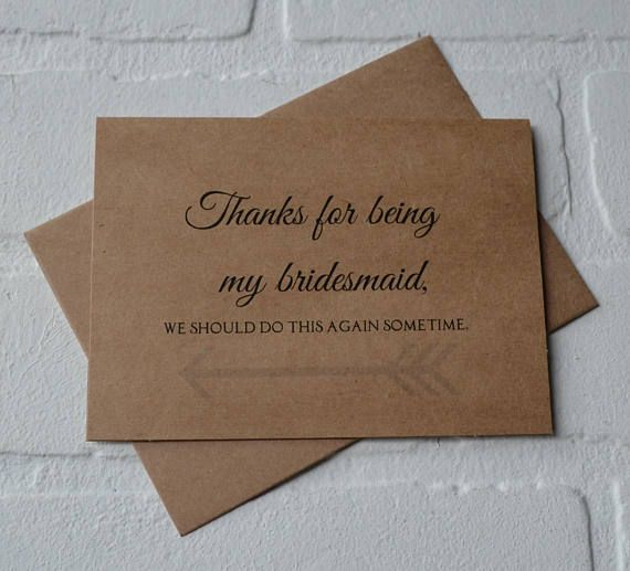 Funny Thank You Card By Spicycards On Etsy With Images Funny