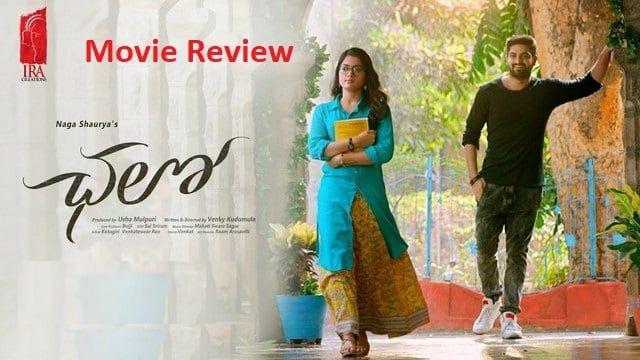 Chalo Movie Review | Chalo Telugu Movie Review | Naga Shaurya Chalo Review | Chalo Review | Naga Shaurya | Rashmika Mandanna | Venky Kudumula | Mahati Swara Sagar