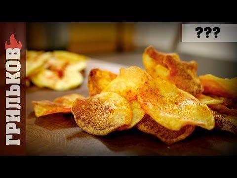 Картофельные чипсы с паприкой (сравнение рецепта в свч и во фритюре) - YouTube