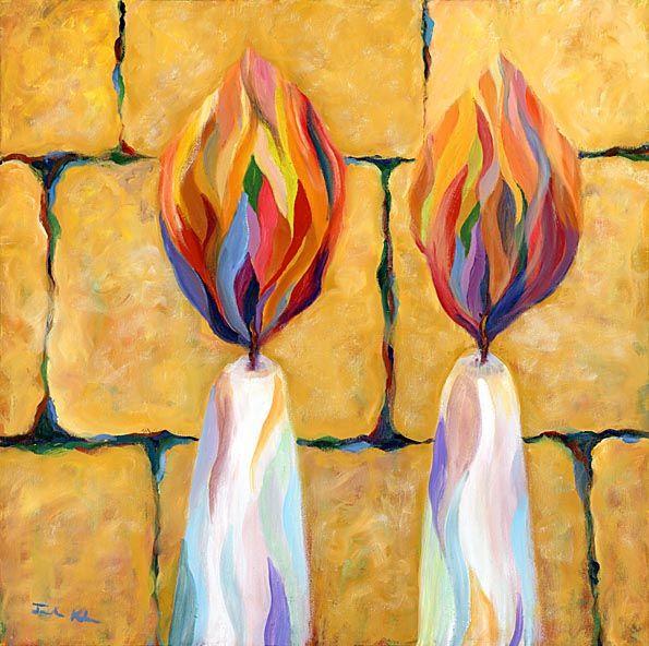 washington hebrew rosh hashanah