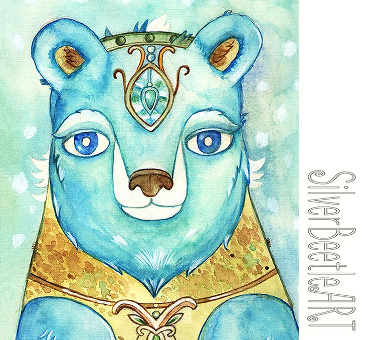 Fairy Animal Fairy Forest  Blue Print Narnia Narnian Woodland Wall  Decor Poster Fantastic Beasts Fantasy Art Print Nursery Animal Watercolor Nursery Boho Printable Bear Art Print Fantasy Animal Fantasy Creature Watercolor Print Nursery Wall  My prints are a high quality image on a thick, beautiful, textured paper
