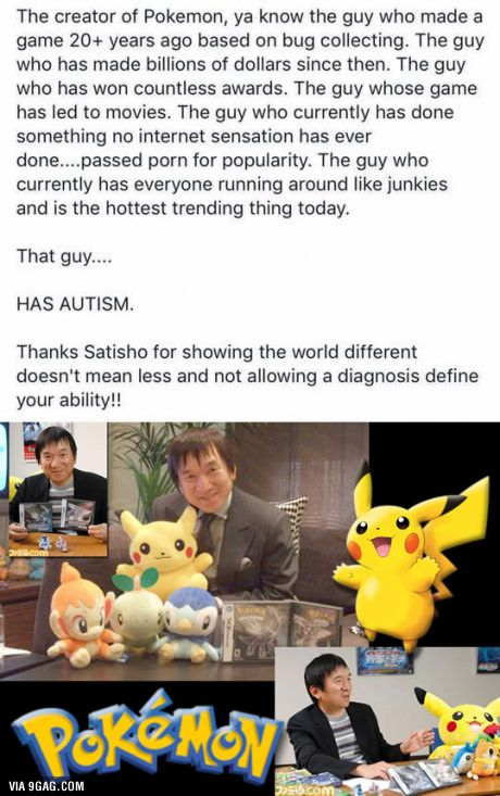 "That actually annoys me like ""HE HAS AUTISM"" and I'm like so fucking what? I don't even think it's different. He has done something awesome so fucking what if he has autism that doesn't make him better or worse."