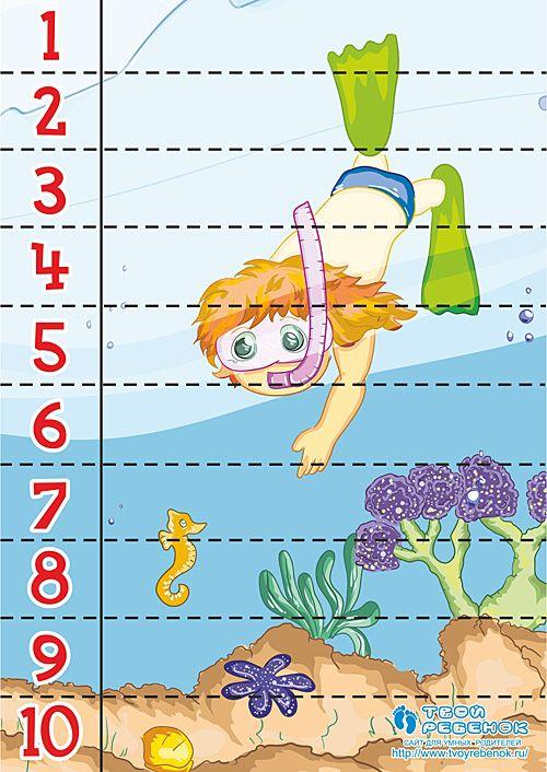 * Puzzel: duiken!