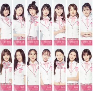 Produce 48 Episode 1 | produce 48 | Kdrama, Tv series, Tv shows