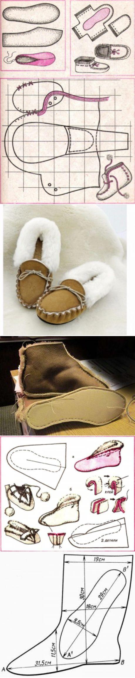 Шьем тапочки из старой дубленки для себя и малышей