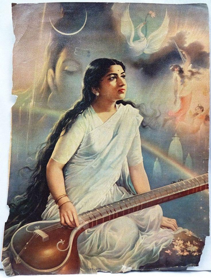 Lata Mangeshkar, Vintage Lithograph Print