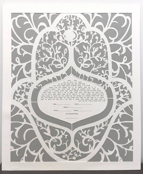 Floral Hamza  Papercut Ketubah