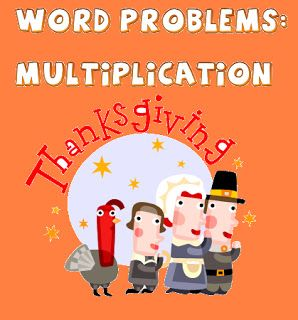 Interactive Education: Thanksgiving Multiplication Word Problems