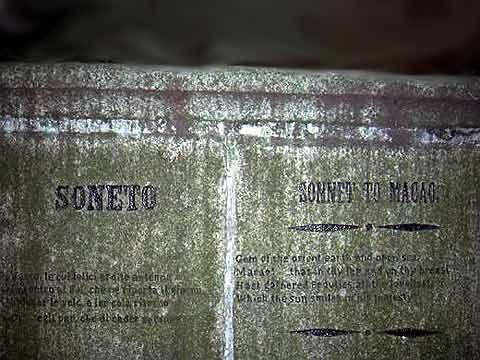Soneto inscrito na Gruta de Camões, em Macau