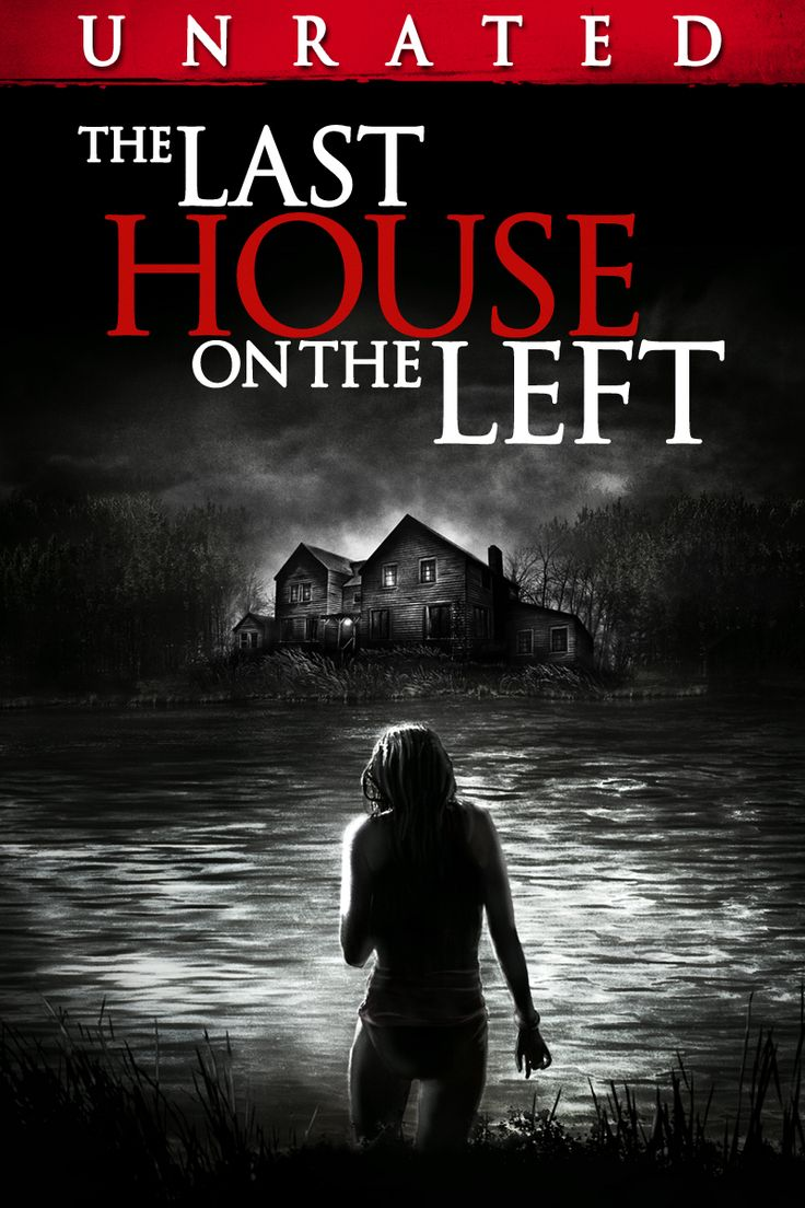 Small Crop Of House Horror Movie