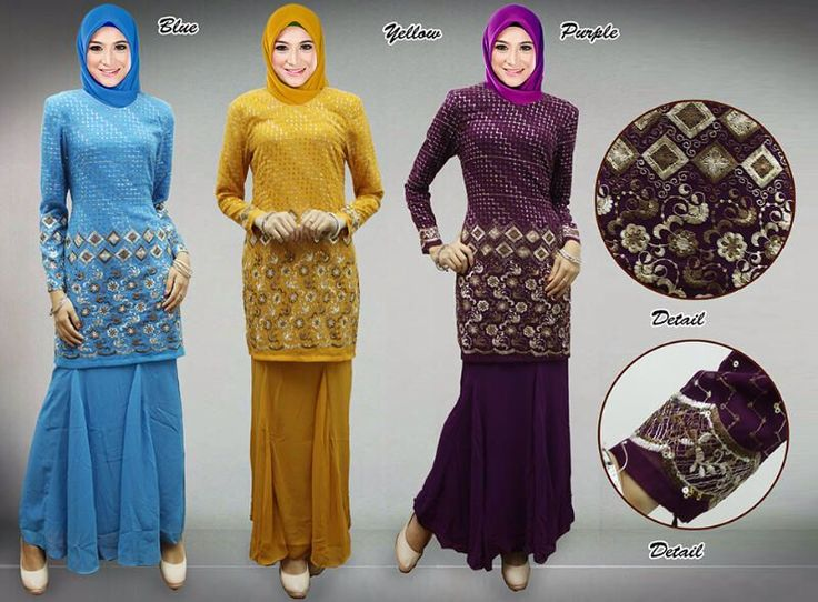Baju Kurung Malaysia by In Her Store Indonesia – Jodha Series Material : Chiffon Cerutti Size : XS – S – M – L – XL Retail Price : Rp 225 rb/pc Reseler Price : Rp 200rb/pc (min.3pcs, mix size & colours allowed) PIN : 75BD8849 LINE : inherstore