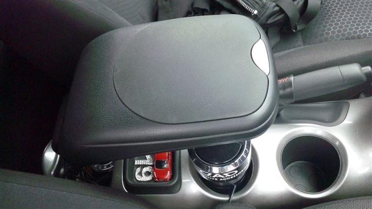Nissan Juke JDM armrest