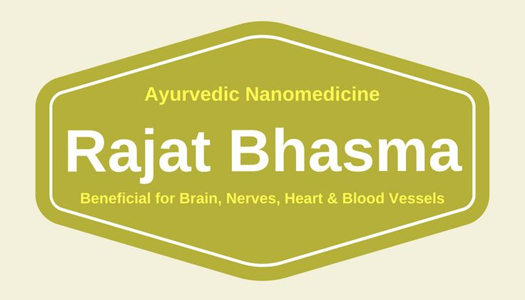 Rajat Bhasma, also named as raupya bhasma and silver ash, is calcified ayurvedic drug used in eye diseases, debility, anal fissure, cough with yellow sputum, frequent urination, jaundice, anemia, enlargement of spleen, liver hypertrophy, fatty liver, oligospermia, physicalweakness, epilepsy, ...