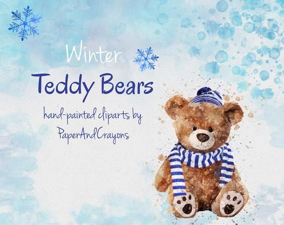 Teddy Bear Clipart Winter Watercolor Clip Art Animal Etsy Teddy Bear Christmas Teddy Bear Bear Clipart