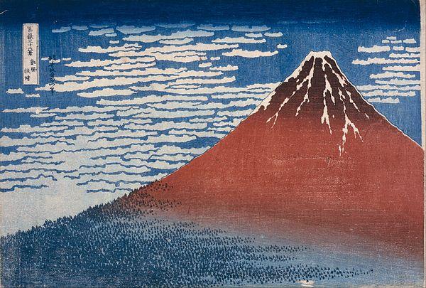 Katsushika Hokusai Fine Wind, Clear Morning (Gaifū kaisei)