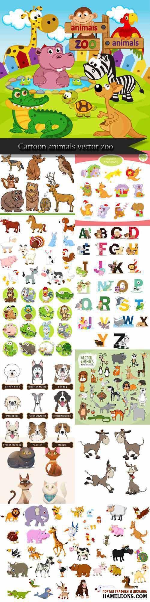 Животные, алфавит с животными - большая коллекция в векторе | Cartoon animals vector