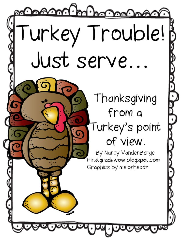 Hello Everyone!! One of my favorite books to read this time of year is Turkey Trouble by Wendy Silvano. In the story, the troubled turkey...