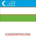 4' x 6' Uzbekistan High Wind, US Made Flag