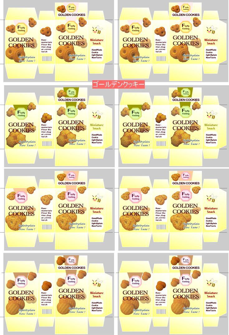 Cookie_golden.jpg (1014×1478)