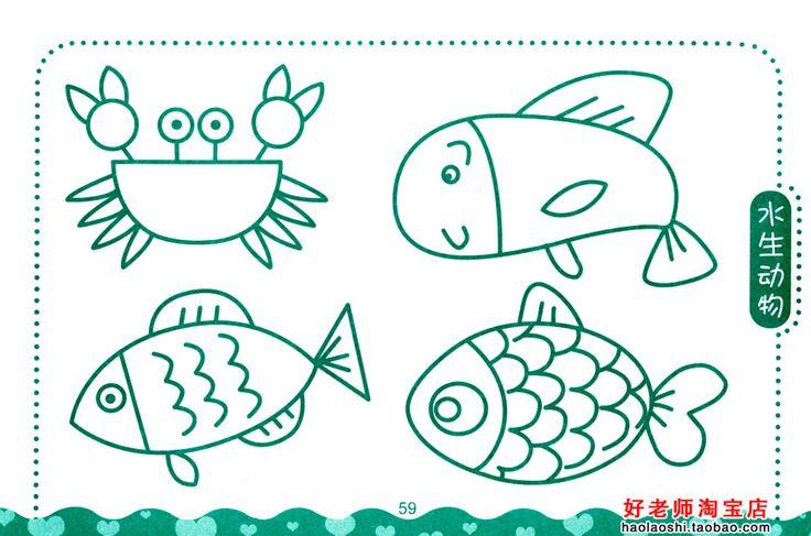 vissen 1, free printable