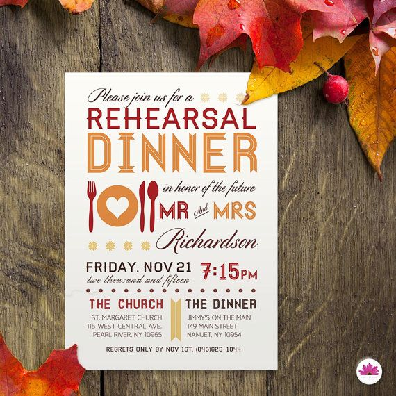 Fall Rehearsal Dinner Invitation for the DIY Bride. These invitations are perfect for a rehearsal dinner or a dinner party! By purchasing this