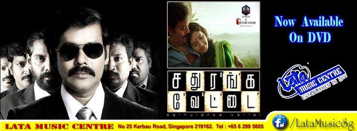 Sathuranga Vettai (PG13) Tamil Movie Original DVD Now Available At Lata Music Centre Singapore  Movie : Sathuranga Vettai Director : H Vinoth Stars : Natarajan Subramaniam ~ Ishara Nair ~ Ponvannan ~ Ilavarasu Music : Sean Roldan  DVD : LotusFiveStar DVD5  #SathurangaVettai #TamilMovie #Original #DVD #LataMusic #Singapore  ~~ ~~ https://www.facebook.com/LataMusicSg/photos/a.516115595080765.140322.516053801753611/958817080810612/?type=1&relevant_count=1  ~ ~~ Lata Music Centre in Singapore