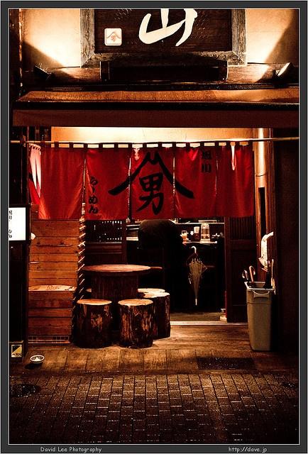 Temple of the ramen ----------- #japan #japanese