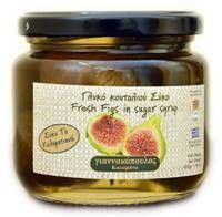 "Green Blu - ""GIANNAKOPOULOS"" Fig Preserve (Locally known as Tsapela)"