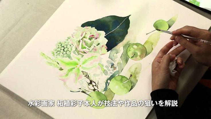 Ayako Tsuge DVD