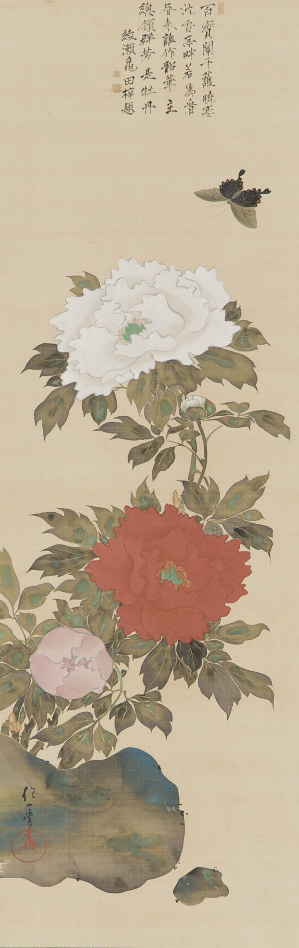 Color in japanese art - Sakai H Itsu Japanese Peonies And Butterfly Early Century Ink Colour And Gold On Silk