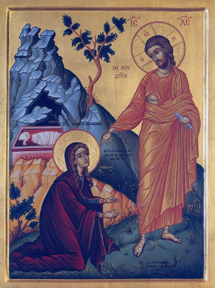 Mary Magdalena encounters the risen Lord. #orthodox #christianity