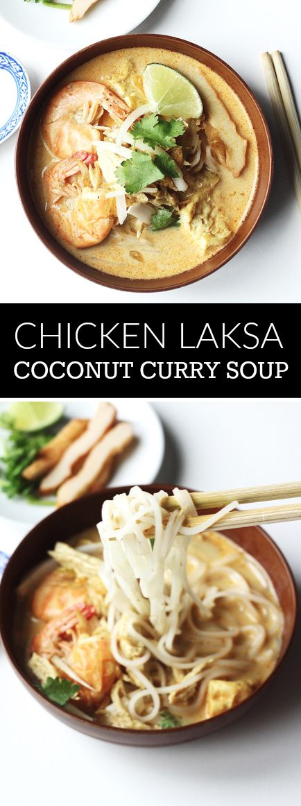 A delicious, creamy, silky smooth soup! Chicken laksa, or coconut curry soup, is a thick, comforting soup eaten with rice noodles. A very popular Southeast Asian recipe!