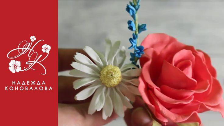 Как закрепить цветы из фоамирана на шпильке