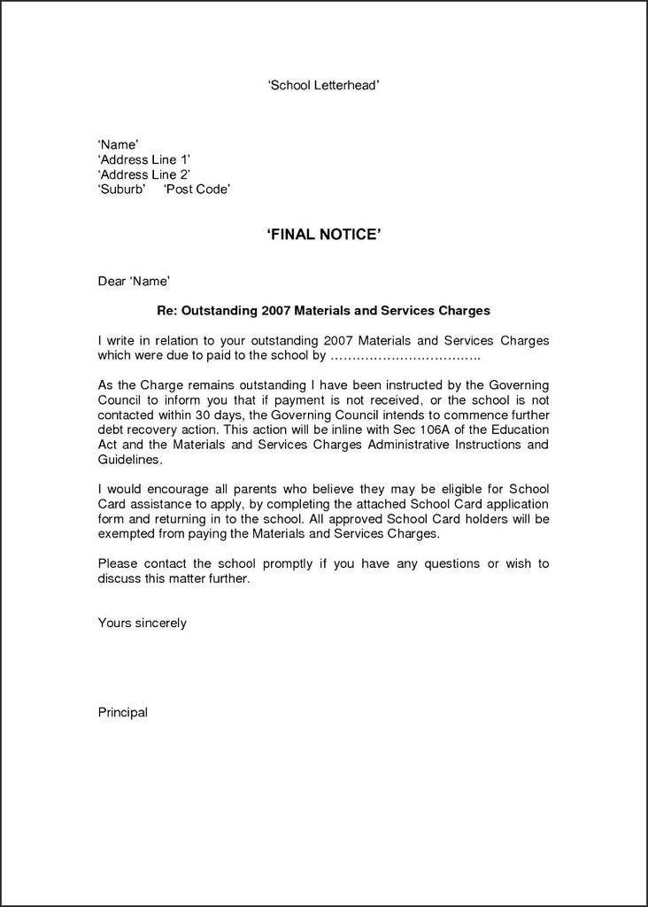 Valid Quit Notice Letter Lettering Letter Sample Letter Templates