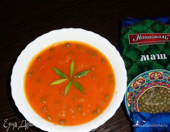 Томатный суп-пюре с машем