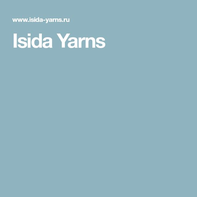 Isida Yarns