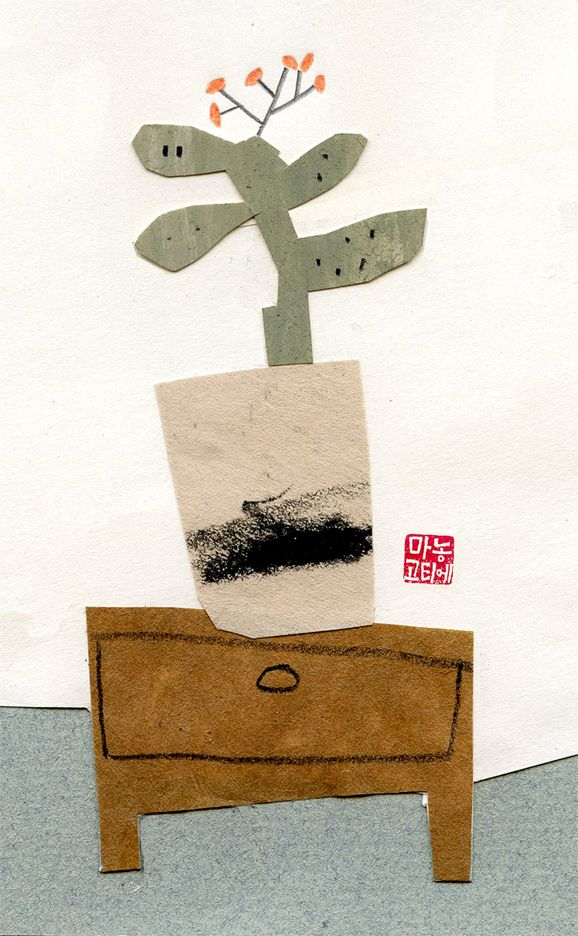 Petits collages / Small collages on Behance