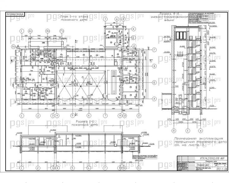 best Пожарная часть images architecture  Скачать бесплатно дипломный проект ПГС Диплом №1090 Пожарное депо в г Печора