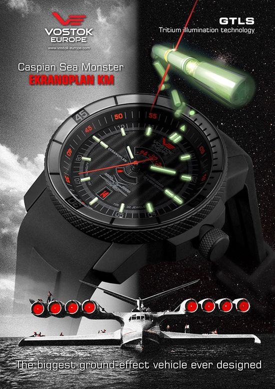 2009 The Caspian Sea Monster Ekranoplan is the first Vostok-Europe watch in  which Tritium Illumination Technology is used  f6e15c34157