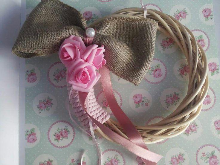 Στεφανι ροζ