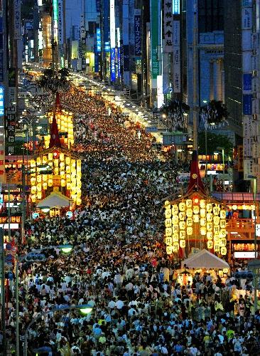Gion Festival - Kyoto, Japan.