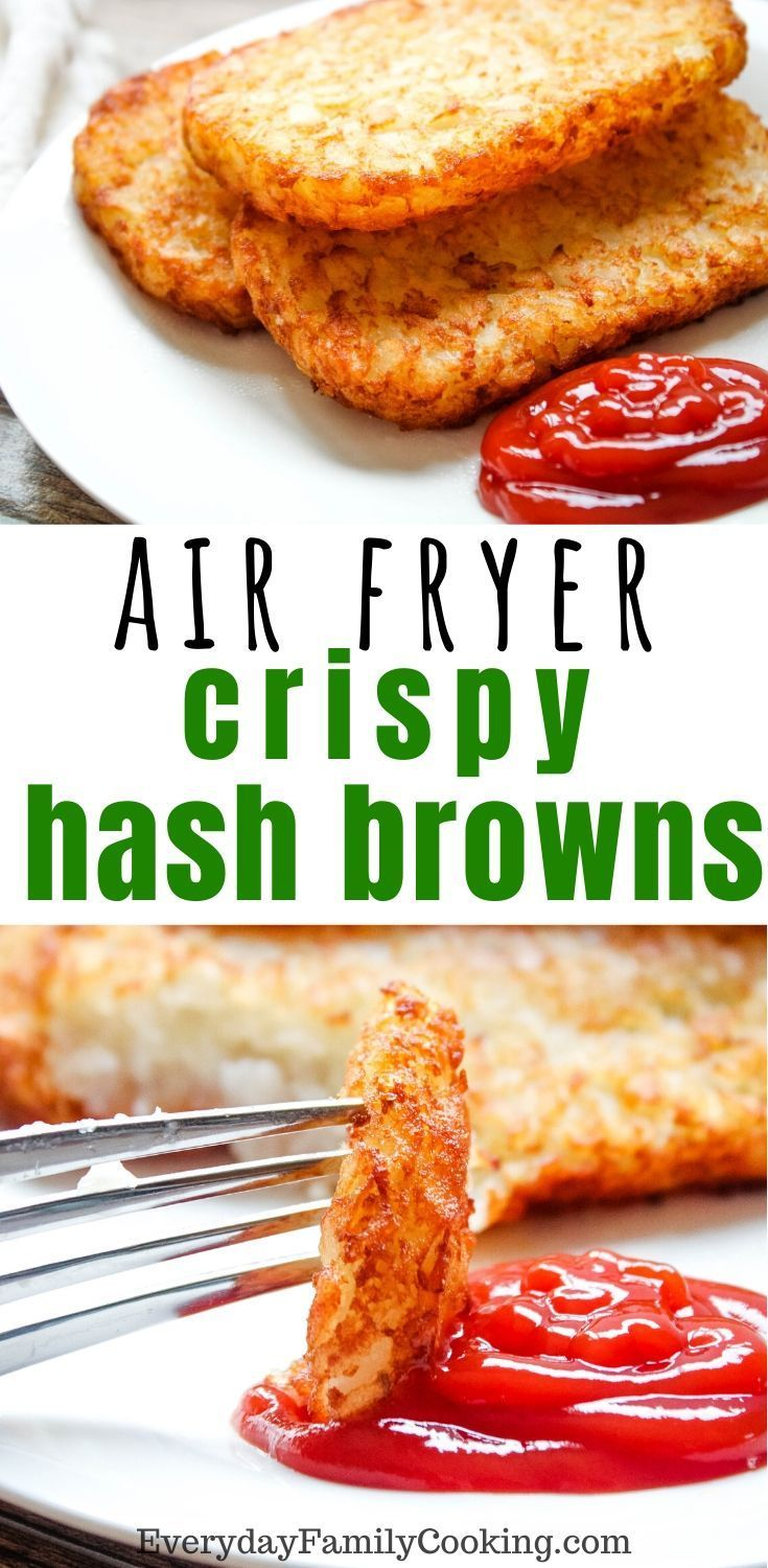 Air Fryer Frozen Hash Brown Patties Recipe (2020