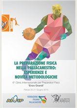 La preparazione fisica nella pallacanestro: Pistoia: 20/21 giugno 2015. 2 dvd
