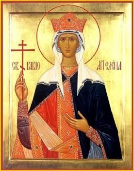 St Helen, Mother of St Constantine and Equal to the Apostles
