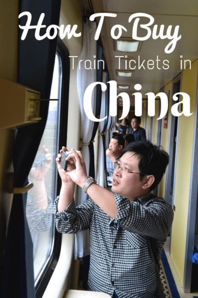 How to Buy Train Tickets in China