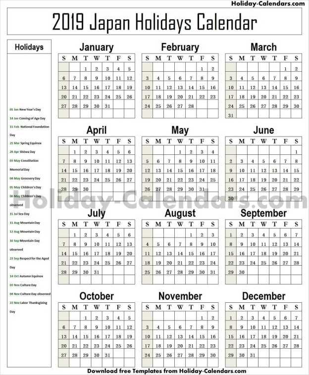 Japan School Holidays 2019 Template Japan Holidays Holidays